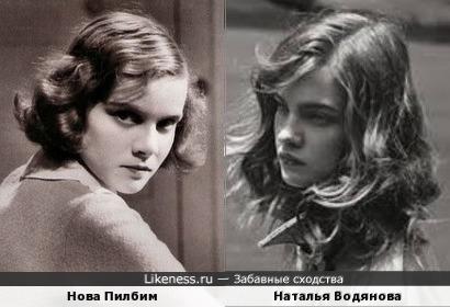 Нова Пилбим и Наталья Водянова