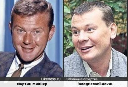 Мартин Милнер и Владислав Галкин