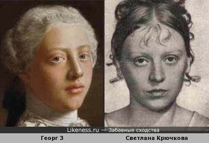 Портрет Георга 3 кисти Жана-Этьера Лиотара и Светлана Крючкова