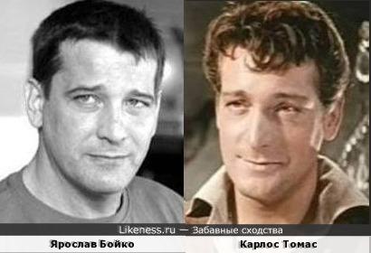 Ярослав Бойко и Карлос Томас