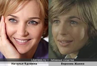 Наталья Вдовина и Вероник Жанно