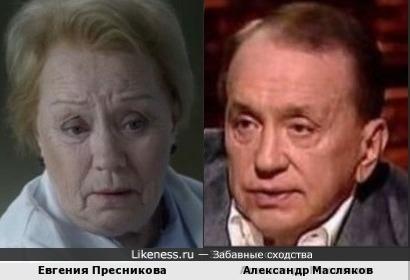 Евгения Пресникова и Александр Масляков