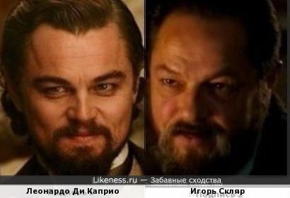 Леонардо Ди Каприо и Игорь Скляр