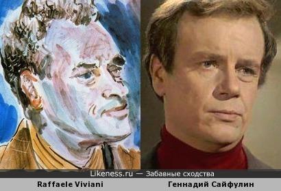 Портрет кисти Паоло Риччи и Геннадий Сайфулин