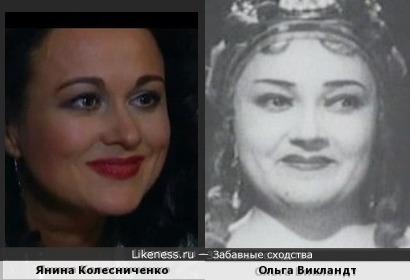 Янина Колесниченко и Ольга Викландт
