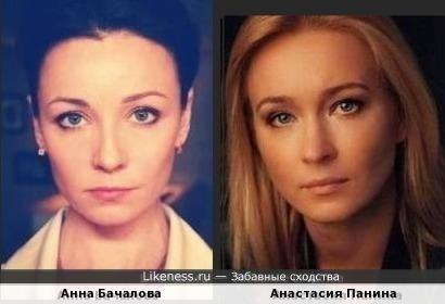 Анна Бачалова и Анастасия Панина