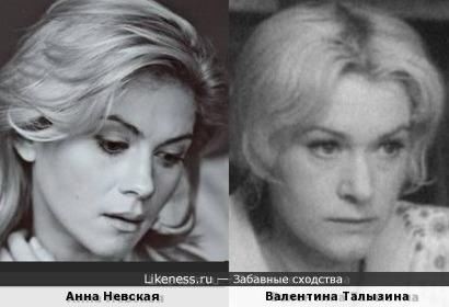 Анна Невская и Валентина Талызина
