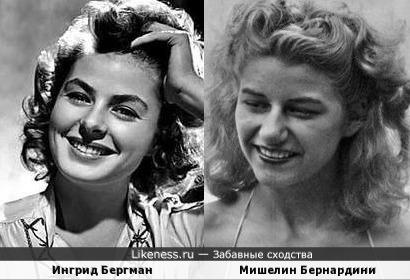 Ингрид Бергман и Мишелин Бернардини