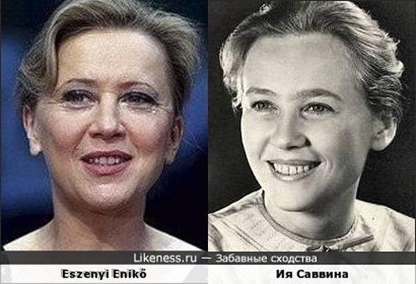 Эжени Энико и Ия Саввина