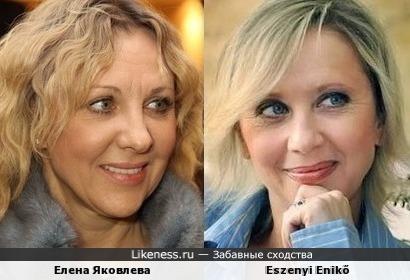 Елена Яковлева и Эжени Энико