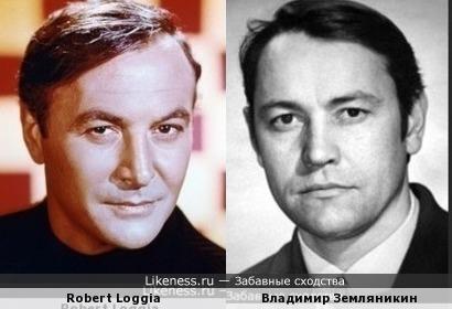 Роберт Лоджа и Владимир Земляникин