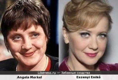 Ангела Меркель и Эжени Энико