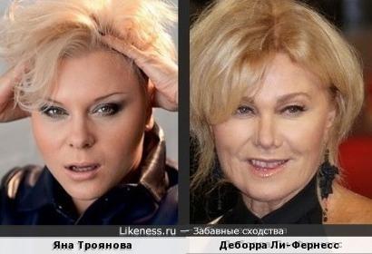 Яна Троянова и Деборра Ли-Фернесс