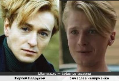 Сергей Безруков и Вячеслав Чепурченко