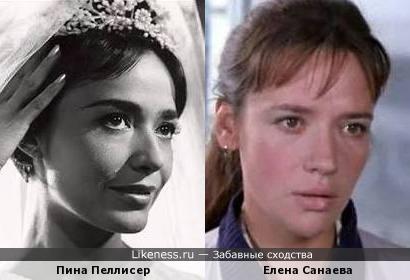 Пина Пеллисер и Елена Санаева