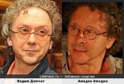 Вадим Демчог и Амадео Амодио