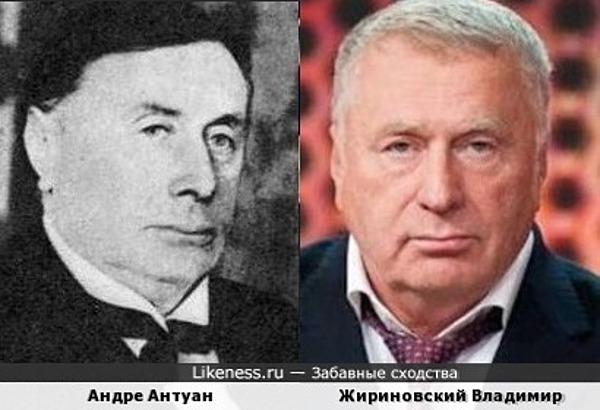 Андре Антуан и Владимир Жириновский