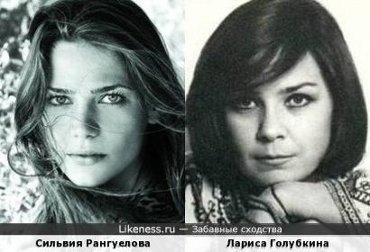 Сильвия Рангуелова и Лариса Голубкина
