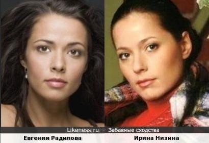 Евгения Радилова и Ирина Низина