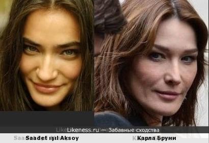 Саадет Аксой и Карла Бруни