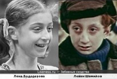 Лена Водорезова и Леван Шамилов