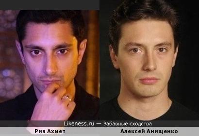 Риз Ахмет и Алексей Анищенко
