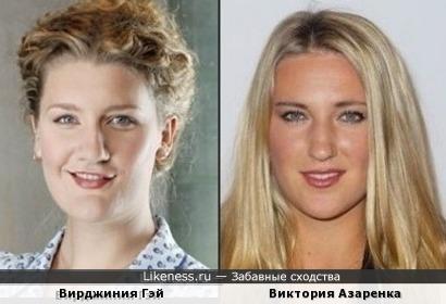 Вирджиния Гэй и Виктория Азаренка