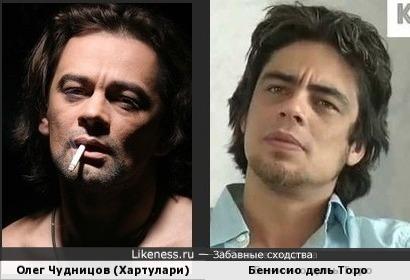 Олег Чудницов и Бенисио дель Торо