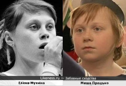 Елена Мухина и Михаил Процько