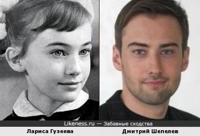Лариса Гузеева - Дмитрий Шепелев