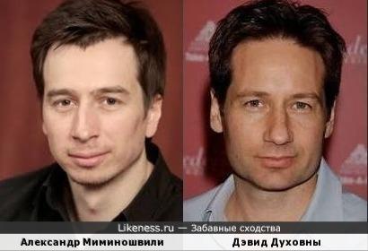 Александр Миминошвили и Дэвид Духовны