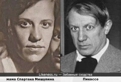 Мама Спартака Мишулина напомнила Пабло Пикассо