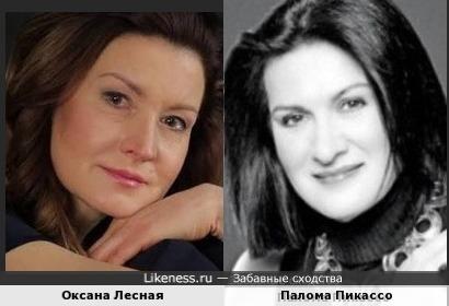 Оксана Лесная и Палома Пикассо