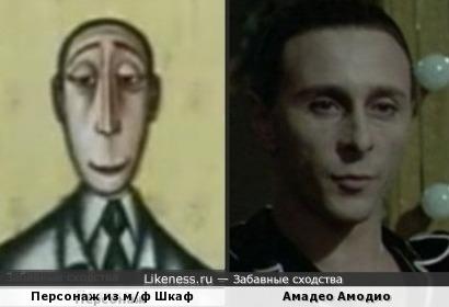 Персонаж из мультфильма Шкаф напомнил актера Амодео Амодио