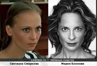 Светлана Смирнова и Мария Бонневи