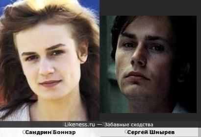 Сандрин Боннэр - Сергей Шнырев
