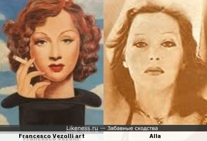 Девушка с картины Франческо Везолли и Алла Пугачева