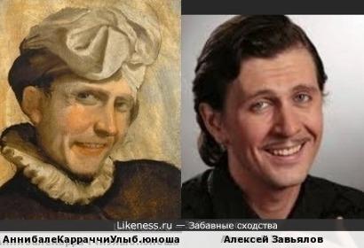 Улыбающийся юноша кисти Аннибале Карраччи и актер Алексей Завьялов