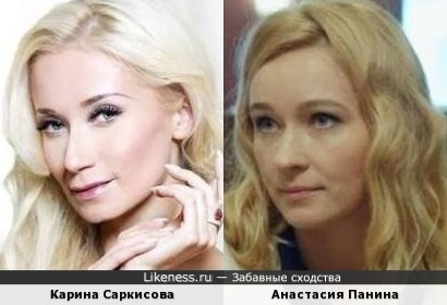 Карина Саркисова и Анастасия Панина