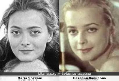 Мария Соццани и Наталья Вавилова