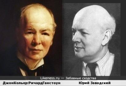 Портрет кисти Джона Кольера и Юрий Завадский