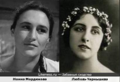 Нонна Мордюкова и Любовь Чернышева