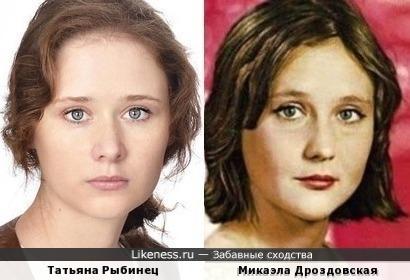 Татьяна Рыбинец и Микаэла Дроздовская