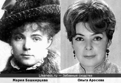 Мария Башкирцева и Ольга Аросева
