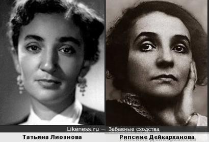 Татьяна Лиознова напомнила Рипсиме Дейкарханову