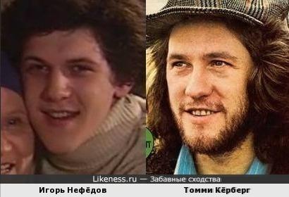 Игорь Нефёдов и Томми Кёрберг