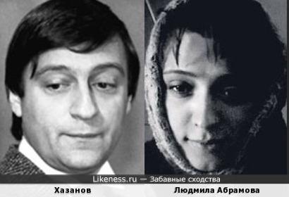 Геннадий Хазанов и... Людмила Абрамова