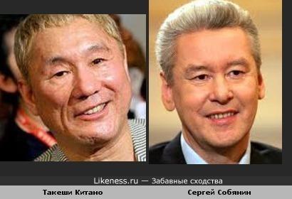 А еще Такеши Китано кажется похожим на нового мэра Москвы