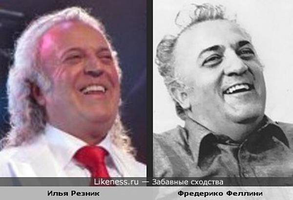 Илья Резник и...Федерико Феллини