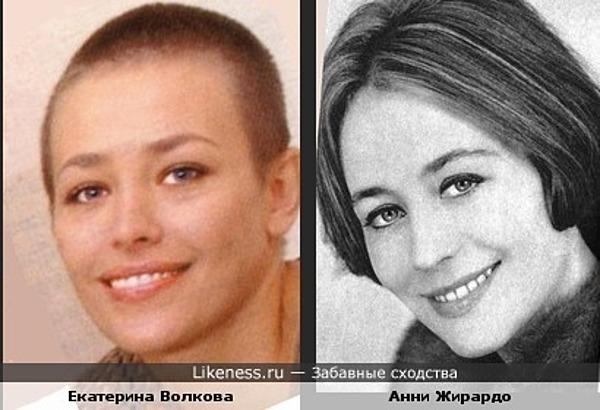 Екатерина Волкова напоминает Анни Жирардо